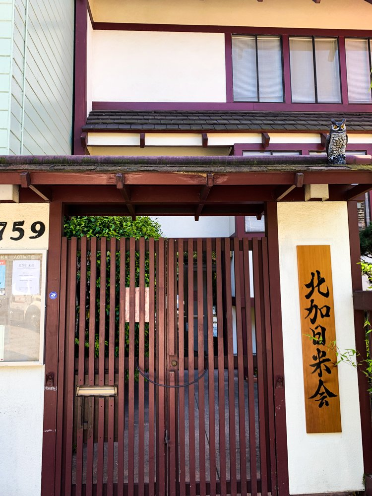a building in San Francisco's Japantown