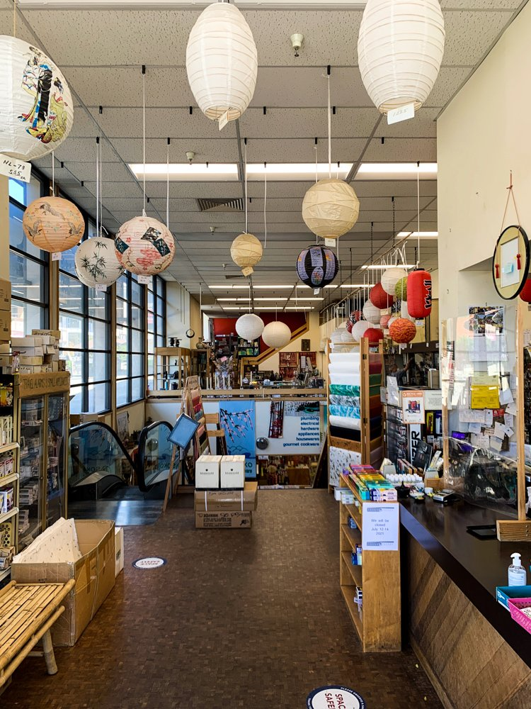 the entry of Soko Hardware in Japantown, SF